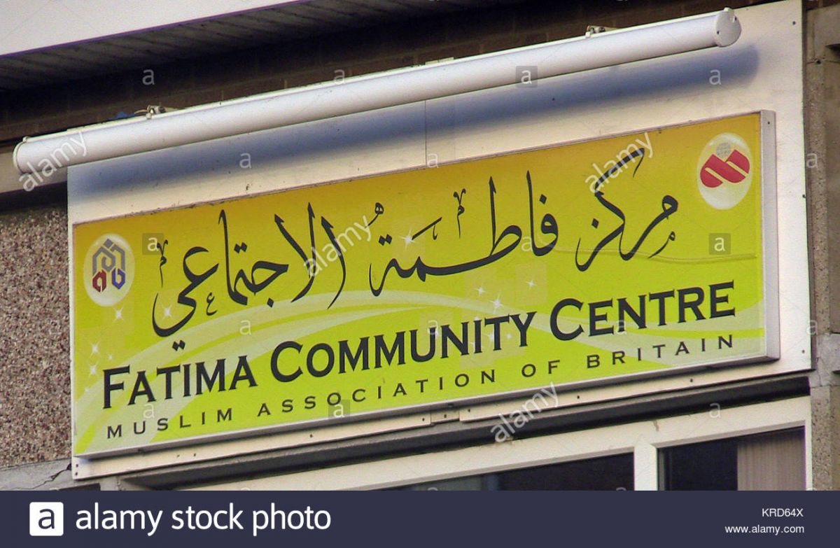 Fatima Centre Mosque