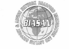 Logo for BIASAN, English Language course provider