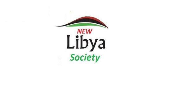 New Libya Society